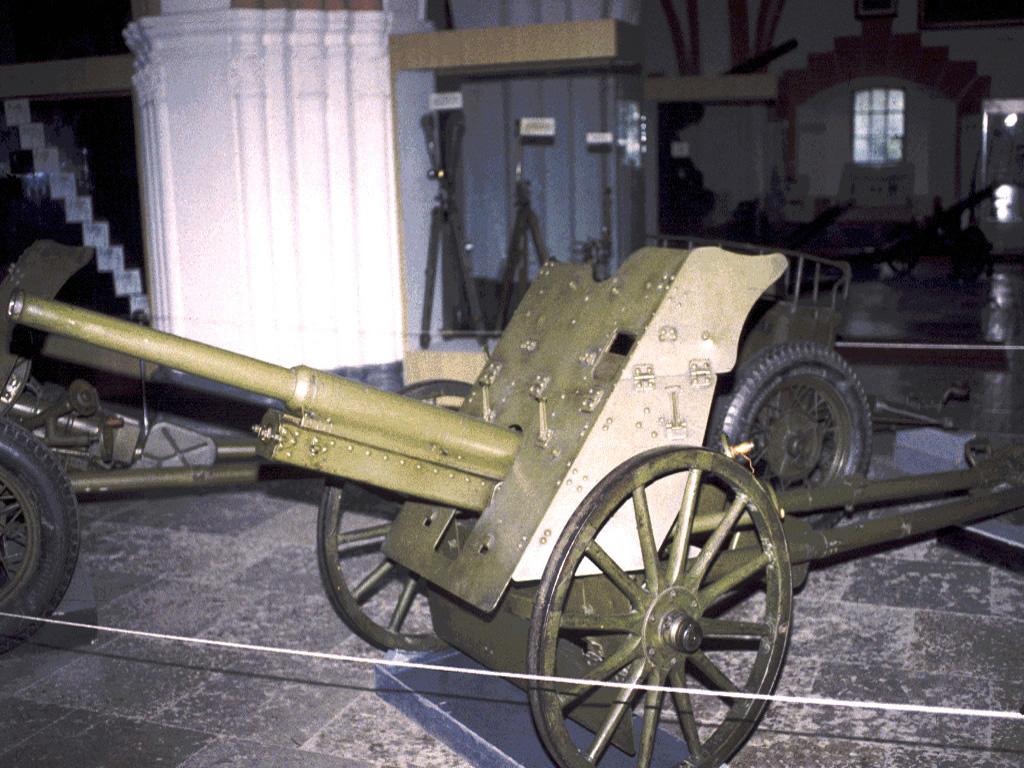 Гильза унитарного выстрела 45-мм танковой пушки образца 1932/38 годов (20-к)